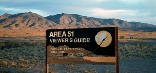 Американская Зона 51 не отмечена на мировых картах