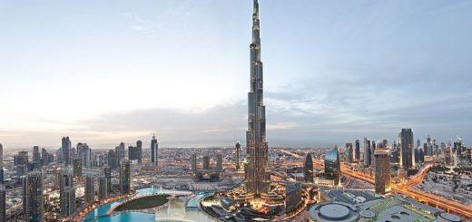 Самое высокое здание в мире находится в Дубае