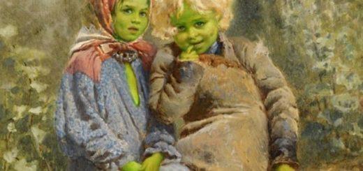 Факт детей с зеленой кожей документально зафиксирован